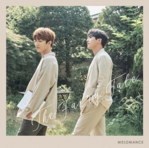 멜로망스 - The Fairy Tale   Patience (Track 4) [REC,MIX,MA] Mixed by 김대성